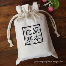 Wholesale Cheap Logo Design Promotional Price Recyclable organic small cotton muslin drawstring bags