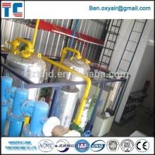 Криогенный кислородный завод