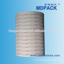 medical dialysis paper reel