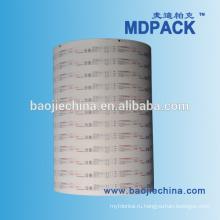 стерилизационной упаковки вьюрка