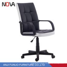 Modern Leather Ergonomic Recliner Computer Swivel Executive Office Chair