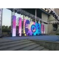 P5.95 Outdoor Rental LED Wall