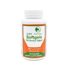 Private label  Organic  Hemp CBD oil softgels capsules vitamin infused cannabidiol