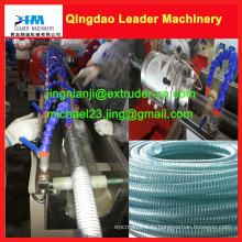 ПВХ стальной проволоки армированный шланг производственная линия трубы
