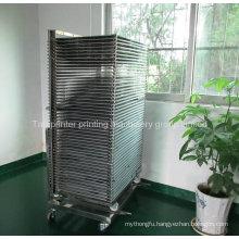 Screen Printing Drying Frame Drying Racks