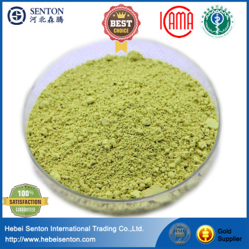 الصحة العامة Hesperidin methyl chalcone