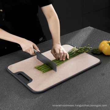 Double Antibacterial Kithen Chopping Board