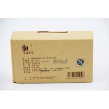 En stock! Top brique mûre Pu'er 250g premier millésime vintage thé de brique Pu'er, Meng Hai shucha du vieux thé-arbre, matériel de gu shu