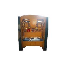 Factory direct sale small profitable machine perforation machine