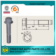 Threaded Hex Head Bolt with Flange