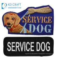 Badges supplier custom logo jacquard woven small iron on good cartoon animal embroidered service dog patches for sale