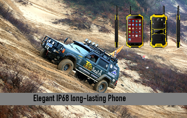 Elegant IP68 long-lasting Phone