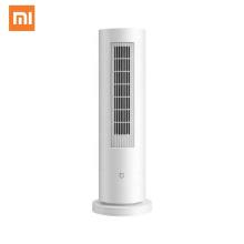 Mi Xiaomi Mijia Smart Electric Vertical Heater Infrared