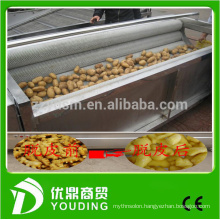 automatic Lotus root washing and peeling machine