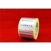 Self Adhesive PVC Film Material