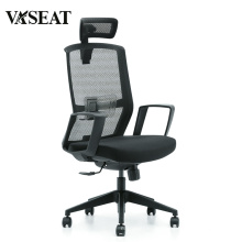 Mesh Bürostühle mit Lendenwirbelstütze / Mesh Bürostuhl / ergonomischer Stuhl