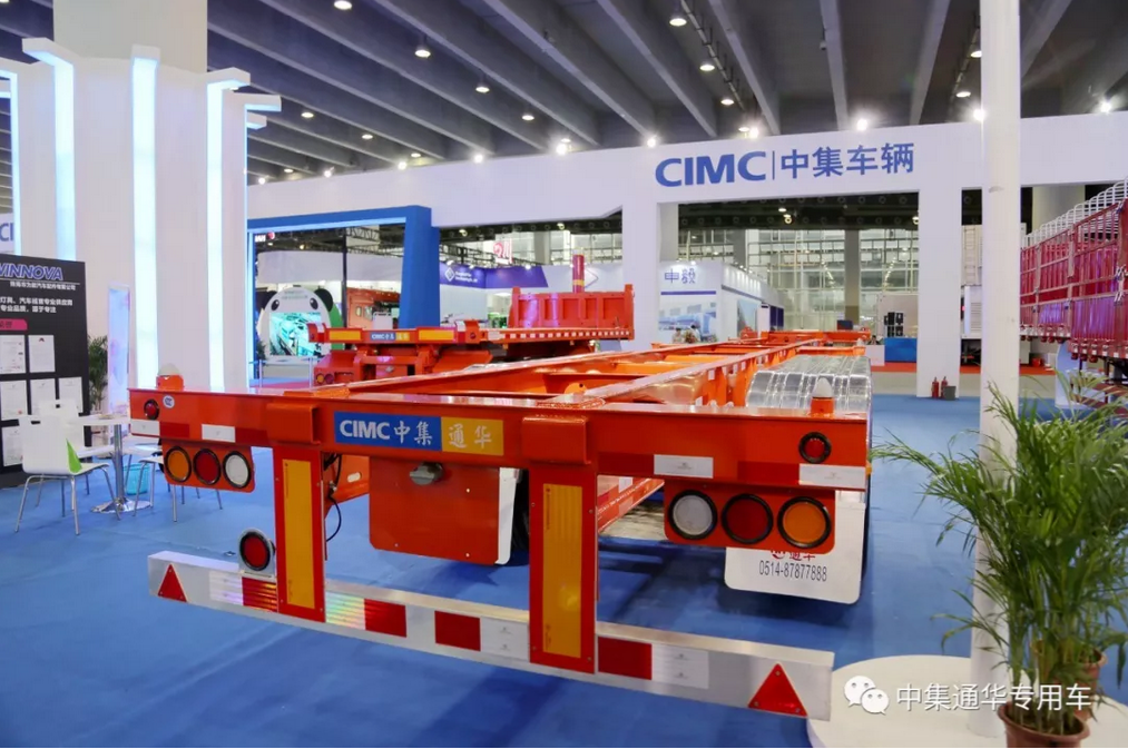 CIMC vehicles in GUANGZHOU EXHIBITION-1