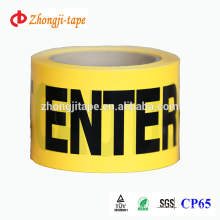 75mm * 100m non-adhesive PE barrier tape