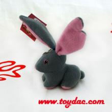 Плюшевые рекламные игрушки Кролик