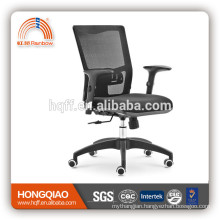 CM-B70BS swivel leather office chair mesh chair office chair