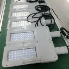 Nuevo diseño de proyecto de carretera Iluminación LED Farola al aire libre
