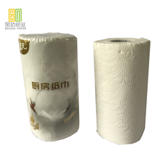 Embossed paper kitchen towels