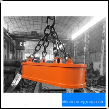 Oval Shape Lifting Electromagnet for Steel Scrap