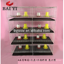 China factory new design Galvanized baby layer chick cage for sale