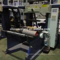 Mini machine de soufflement de film de LDPE de 500mm