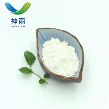 Best Price 99% Herbal Extract Dihydromyricetin Powder