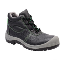 Casual Style Split Embossed Leather & PU Safety Shoes (HQ01051)