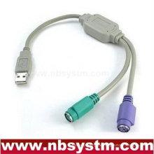 USB 1.1 bis Zwilling PS2 Adapterkabel für Tastatur & Maus