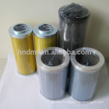 replacement to Argo S2.0613-00 Hydraulic equipment filter