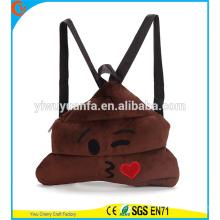 Encantador estilo de alta calidad de peluche rellena Emoji Poop mochila escuela para los niños