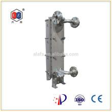 China Plattenwärmetauscher Wasser-zu-Öl-Kühler Hersteller (S8)