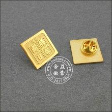 Неровный квадратный золотой значок, выгравированный лацканевый штырь (GZHY-BADGE-004)