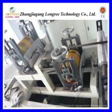 Chaîne de production de baguage de bord de PVC (0.4-2mm)