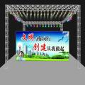 Günstige Video Wall Stand Solutions Software