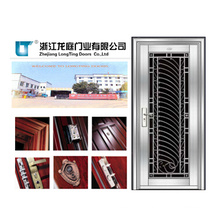 Good Quality Modern Stainless Steel Security Door