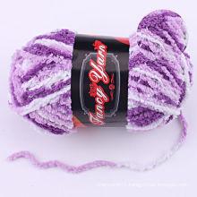 Fancy Yarn 9541-4