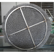 Demister Wire Mesh Pad (Stainless Steel 304, 3016)