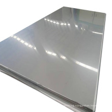 Wholesale 316l stainless steel sheet price per kg