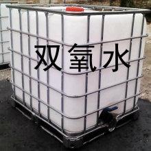 Industrial Grade H2O2 Hydrogen Peroxide