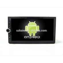 Doble Din 6.95 pulgadas de toque completo de navegación GPS universal del coche, vehículo estéreo con GPS con TV digital, Mirror Link + Android 7.1