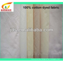 100% cotton color dyed fabric