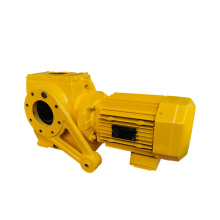 SAT37-107 Helical Worm Speed Reducer Gearbox with torque arm