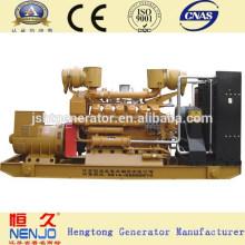 H12V190ZL Jichai Тепловозный генератор 50Hz 1600 кВт комплект