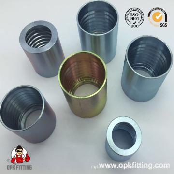 Ferrure de Skive pour tuyau flexible 2 fils en Chine (01200)