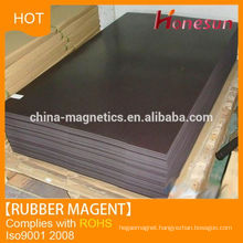 Test Strip Rubber Sheet Alibaba China