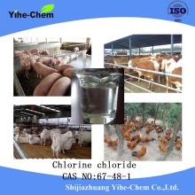 QS certificated chlorine chloride 75%